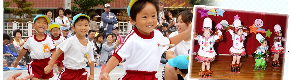 川口あけぼの幼稚園